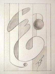 Simple Design 5.25 x 7.5 Graphite on paper