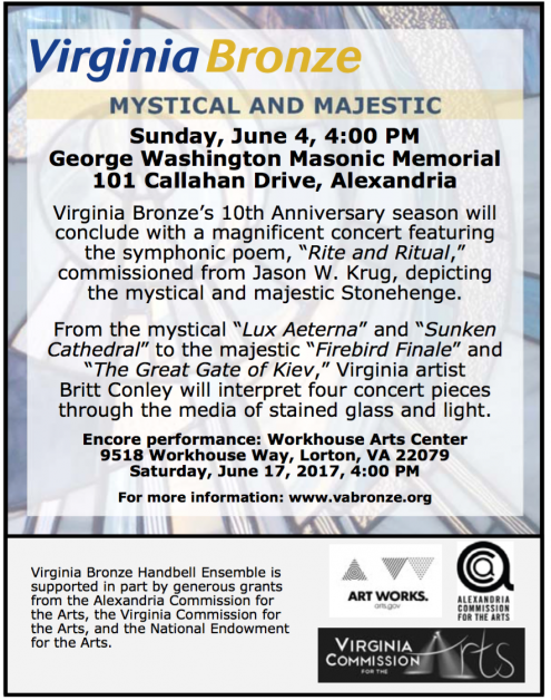Upcoming concert at the Masonic Temple in Alexandria